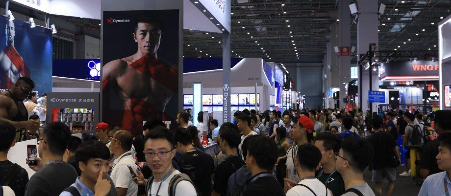 Выставка фитнес-оборудования «FIBO CHINA 2019»